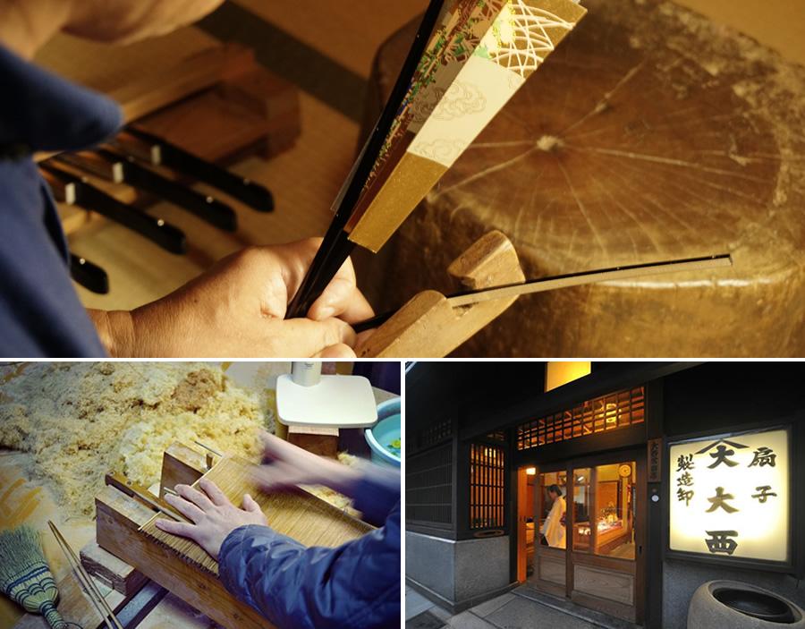 What are Kyo sensu(Kyoto folding fans)?