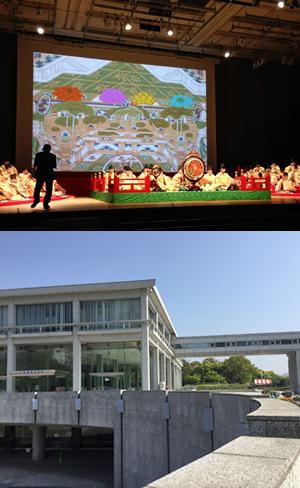 エアフレ設置会場 広島国際会議場 フェニックスホール